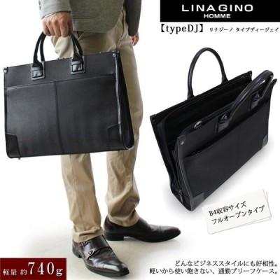 ビジネスバッグ メンズ ショルダーバッグ ブリーフケース 軽量 レディース バック 鞄 トート タイプDJ 角型 LINA GINO リナジーノ  225297