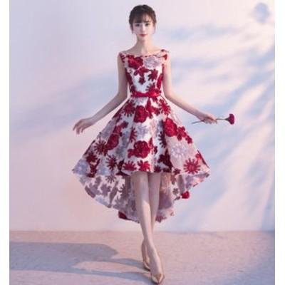 パーティドレス 結婚式 お呼ばれ ワンピース 20代 30代 40代  刺繍 フレア レディース 結婚式ドレス お呼ばれドレス 二次会 フォーマル