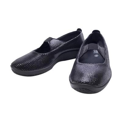 アルコペディコ(ARCOPEDICO) レディース シューズ L'ライン SILVIA2 シルヴィア2 ブラック 5061701 靴 バレエシューズ コンフォートシューズ