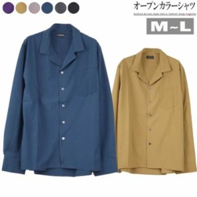 オープンカラーシャツ メンズ ストレッチ 開襟シャツ 薄手 長袖 キレイめ ストレッチシャツ Q020818-03