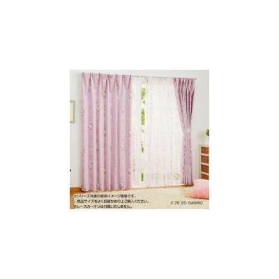 サンリオ キティ ドレープカーテン2枚セット 100×135cm SB-521-S (1604171)
