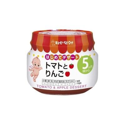 キューピーベビーフード瓶詰 トマトとりんご70g C-56 5ヶ月頃からの離乳食 アレルギー特定原材料7品目不使用