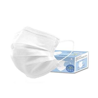 新改良版 夏向け企画30%軽量化 薄いマスク(4季節対応!) 使い捨て 箱/50枚入 mask 高密度3層構造 息がしやすい 柔かい 通気性抜群 白