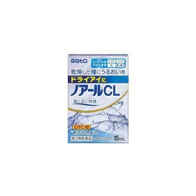 【第3類医薬品】サトウ ノアールCL 15mL