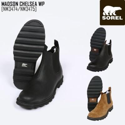 セール SOREL ソレル スノーブーツ メンズ MADSON CHELSEA WP ブーツ スノーシューズ NM3474 NM3475
