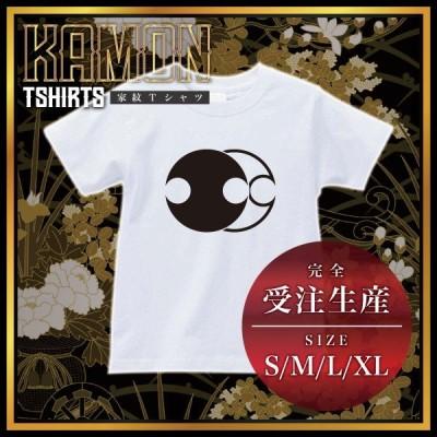 家紋 Tシャツ 比翼分銅 (ひよくふんどう) 【 ホワイト / 白 】