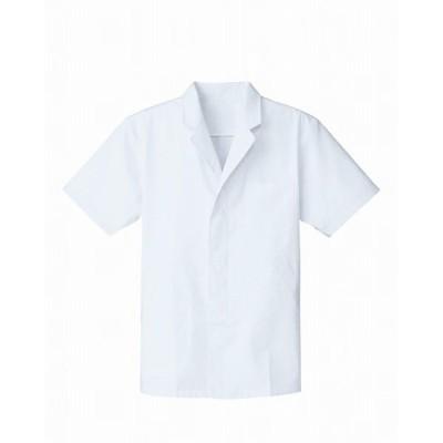 調理白衣 FA312 抗菌 メンズ 半袖 厨房服 厨房白衣 衿付 飲食 調理服 調理 白衣 板前服 SerVo