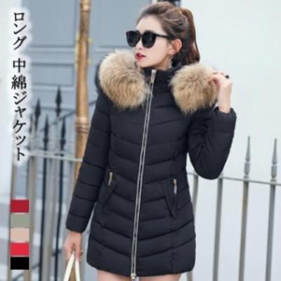 中綿ジャケット お呼ばれ ロングコート軽量 暖かい レディース ダウンコート 無地 アウター  ロング丈 中綿コート フード付き 厚手