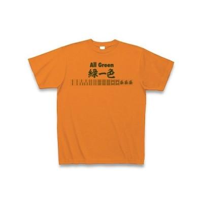 麻雀の役 緑一色 緑ロゴ Tシャツ(オレンジ)