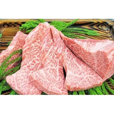 飛騨市推奨特産品 飛騨牛の4等級以上の超レア部位、トモ三角のステーキ5枚で650gお届けします![E0006]