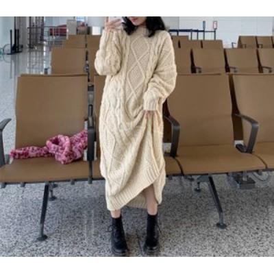 ケーブルニット ロングワンピース 2color 長袖 秋冬 無地 シンプル カジュアル オレンジ ベージュ お出かけ 女子会 デート