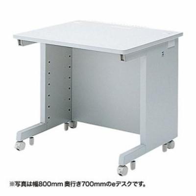 サンワサプライ eデスク(Wタイプ) ED-WK8570N デスク 机