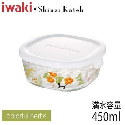 iwaki イワキ Shinzi Katoh  パック&レンジ colorful herbs  満水容量450ml