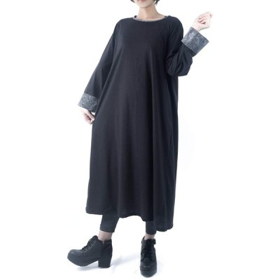【Surmonter】部屋着 ワンピース レディース コクーン 春 秋冬 ロングワンピース 長袖 コットン 100% ゆったり 着れて 体型カバー も