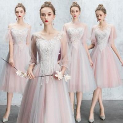 送料無料レディースドレス コーラス グレーピンク パーティードレス ロングワンピース 結婚式二次会忘年会 ブライズメイドドレス お呼ば