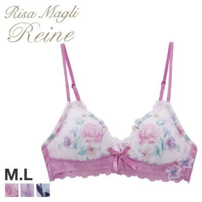 30%OFF (リサマリ)Risa Magli (レーヌ)Reine エグランティーヌ ブラジャー ノンワイヤー ブラレット 単品(2858273)