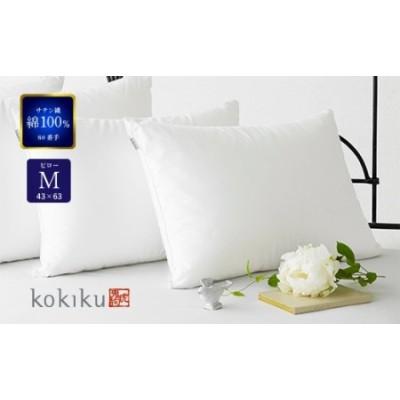 kokiku【極上のやわらかさ】ダウンピロー【43×63】