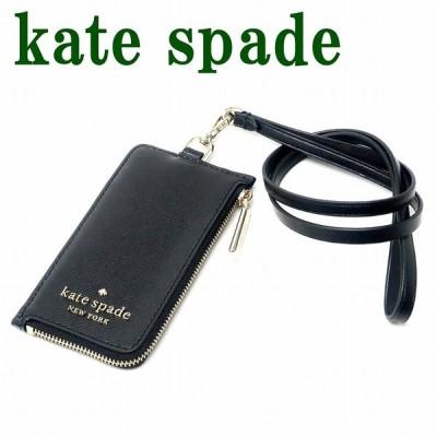 ケイトスペード KateSpade カードケース ネックストラップ IDケース パスケース ブラック 黒 WLR00139-001  ネコポス