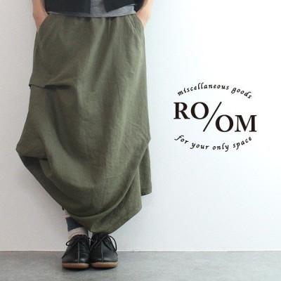 バルーンスカート 変形 個性的 おしゃれ コットン リネン メール便可