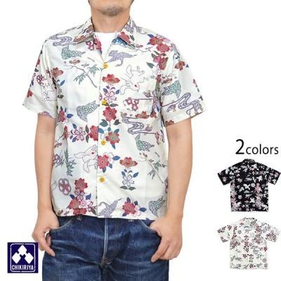 鶴兎アロハシャツ ちきりや CKR-19 チキリヤ CHIKIRIYA 和柄 和風 うさぎ ウサギ ハワイアン 総柄 夏 メンズ