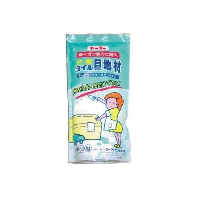 トーヨーマテラン:MATERAN S抗菌タイル目地材 白 0.5kg (1個入) NO5123 型式:NO5123