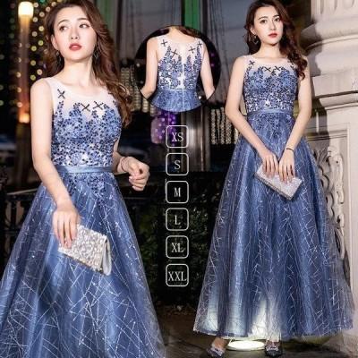 ロングドレス 演奏会 結婚式ドレス ドレス 刺繍 ウェディングドレス パーティドレス お呼ばれ ピアノ 発表会 フォーマル ドレス 二次会ドレス