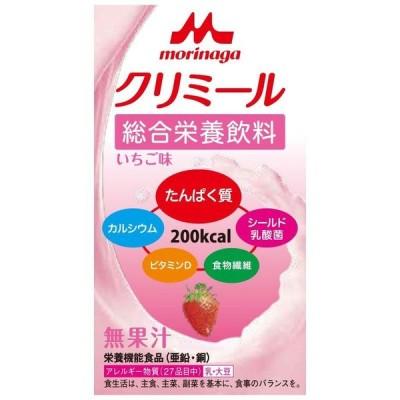 ■ 森永乳業 クリミール いちご味 125ml