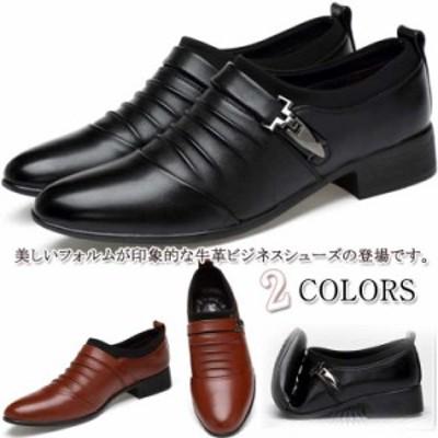 ビジネスシューズ/スニーカー/スリッポン/メンズ/ビジネス/紳士靴/レザー/牛革/ストレートチップ/トラップ/スリッポン/革靴/