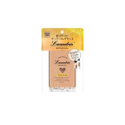 ランドリン ボタニカル ペーパーフレグランス ベルガモット&シダー (1枚) 芳香剤