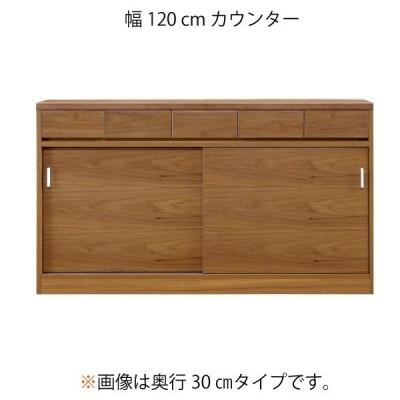 カウンター キッチンカウンター 幅150cm キッチン収納