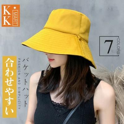 帽子 レディース 春夏 レディースキャップ ハット アウトドア  つば広帽子 リゾート ビーチ ワイドハット UV カット 日よけ シンプル 軽い