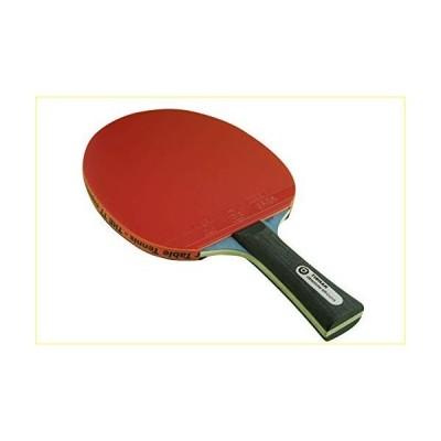 BRIBAR Winning Loop Table Tennis Bat + Case, one Size【並行輸入品】