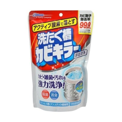 【お一人様1個限り特価】ジョンソン カビキラー アクティブ酸素で落とす 非塩素系 洗たく槽カビキラー 250g