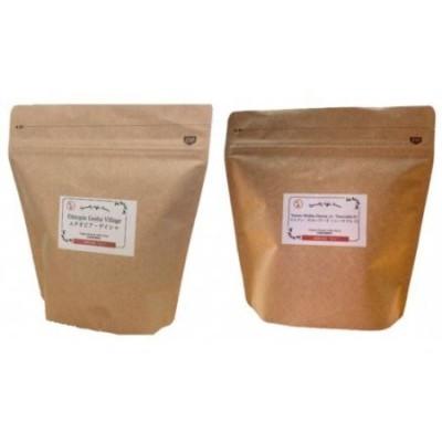 超希少種コーヒー豆セット『エチオピア ゲイシャ』&『イエメン モカハラーズA+』