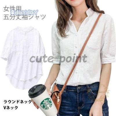 半袖シャツ ゆったり 女性 ブラウス 五分丈袖 シャツ ストライプ柄 レディース 半袖ブラウス トップス 薄手 夏 ワイシャツ 爽やか