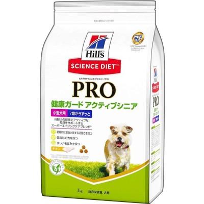 ヒルズ サイエンスダイエット・プロ 犬 健康ガード 小型犬 アクティブシニア 7歳から 3.0kg