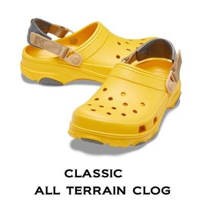 【クロックス crocs メンズ レディース】classic all terrain clog/クラシック オールテレイン クロッグ