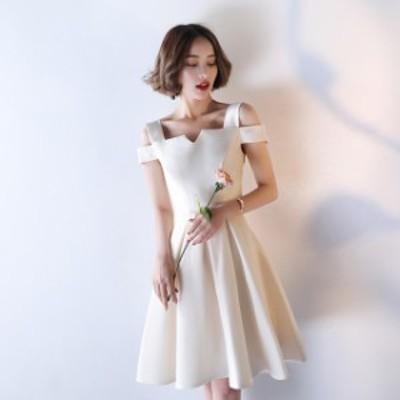 卒業パーティー ドレス お呼ばれドレス 二次会ドレス 成人式 ロングドレス パーティー 同窓会hs191 ウェディングドレス 結婚式