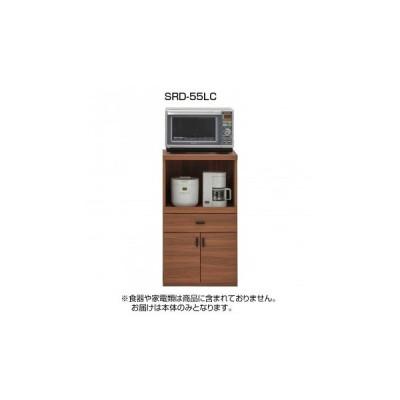 フナモコ 日本製 スマートキッチンシリーズ レンジカウンター SRD-55LC リアルウォールナット