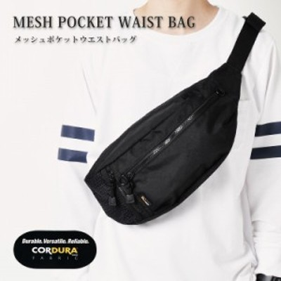 ウエストバッグ メンズ レディース メッシュポケット ボディバッグ ポリコーデュラー610D ナイロン バッグ 大容量 プレゼント 男性 旦那