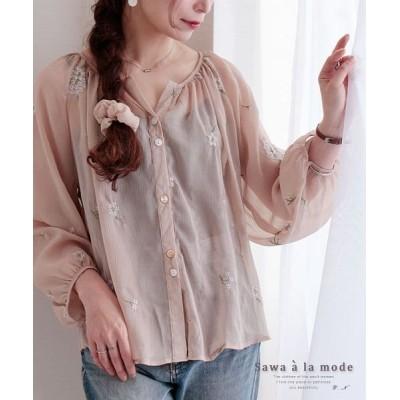 【サワアラモード】 透け感ある花柄刺繍の長袖ブラウス レディース ベージュ F Sawa a la mode