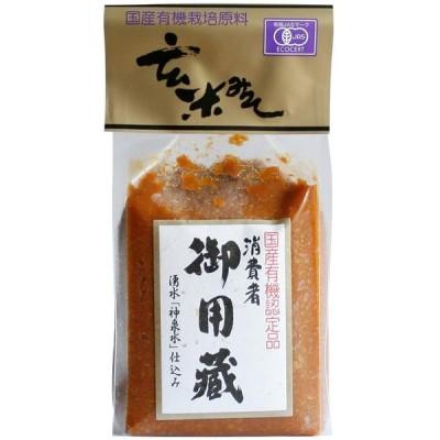 ヤマキ醸造 国産有機玄米味噌 500g