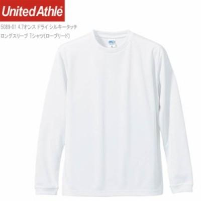 4.7ozドライシルキ-タッチL STシャツ ホワイト L 送料無料(508901-0001)