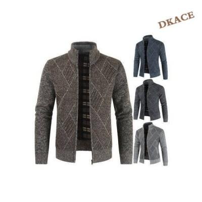 ジャケット メンズ セーター アウター ジップアップ 防寒 4色展開 ニット 厚手 秋 冬 上品 カーディガン 暖かい 長袖 着熟し