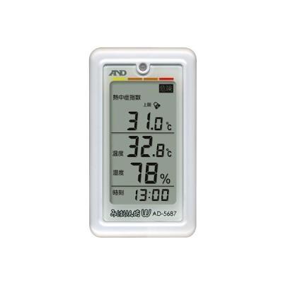 エーアンドデイ くらし環境温湿度計 みはりん坊W  AD-5687
