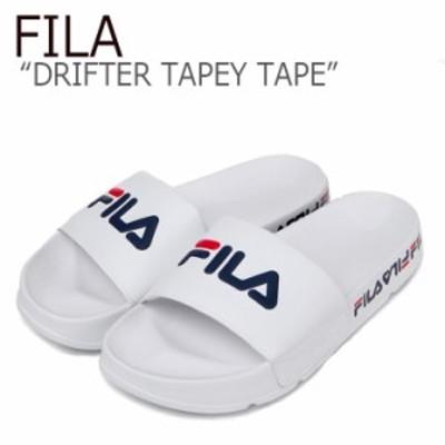 フィラ サンダル FILA メンズ レディース DRIFTER TAPY TAPE ドリフター テーピーテープ WHITE ホワイト FS1SLB1001X 1SM00561-100 シュ