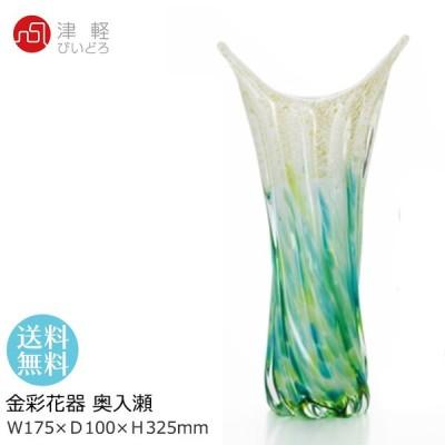 津軽びいどろ ガラス 花瓶 金彩 花器 奥入瀬 W175×D100×H325mm F-49818