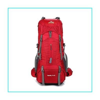 70+5L High Capacity Moutaineer Climbing Hiking Traveling Rucksacks Big Waterproof Nylon Backpack Red