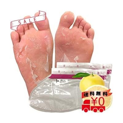 フットピーリングパック ペロリン 足パック 足のかかと 角質とり 角質はがし (グレープフルーツ, 3回分)