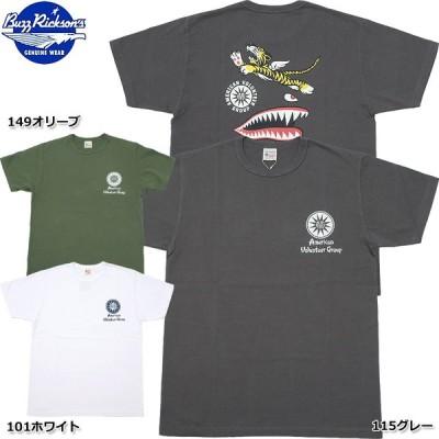 1点ならメール便可 BUZZ RICKSON'S バズリクソンズ #BR78782 半袖 プリント Tシャツ『AMERICAN VOLUNTEER GROUP』 メンズ トップス ティーシャツ ミリタリー